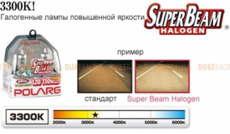 Лампы галогенные Polarg Super Beam Halogen Clear C-113 H3c 12V 55W(100W) 3300K
